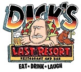 Dicks Logo 2015